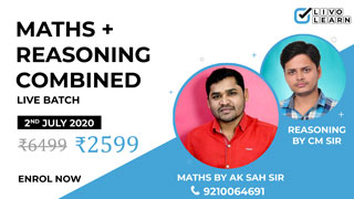 Arithmetic + Advanced Maths + Reasoning Classes