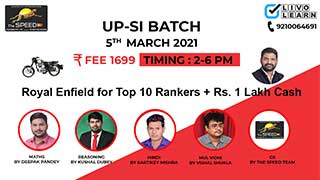 UPSI Batch by The Speed