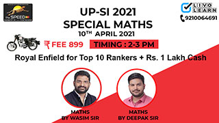 UPSI Maths Batch by The Speed