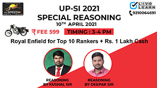UPSI Reasoning Batch by The Speed
