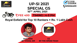 UPSI GS Batch by The Speed