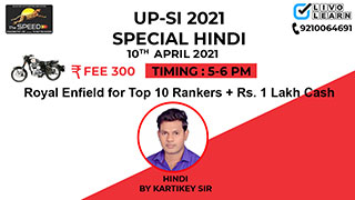 UPSI Hindi Batch by The Speed