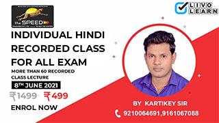 Hindi Classes by Kartikey Sir