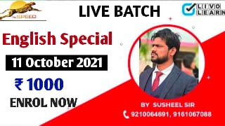 English Special Classes by Susheel Sir