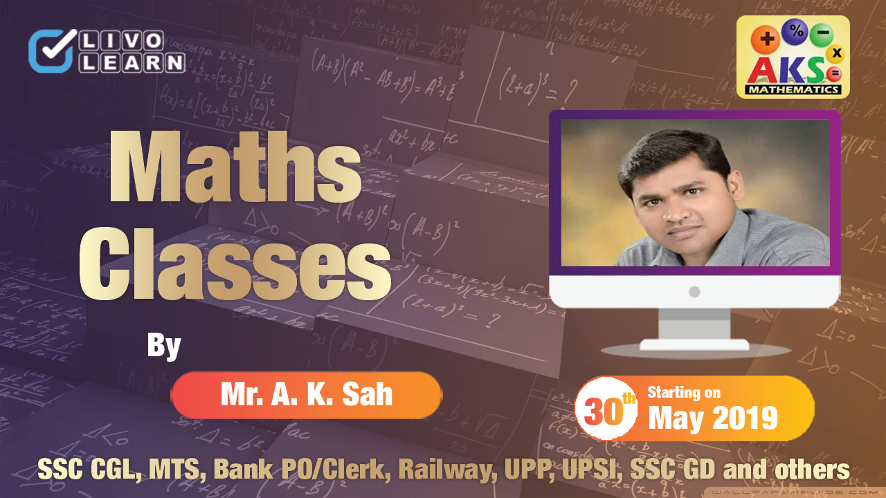 Maths Classes by A. K. Sah